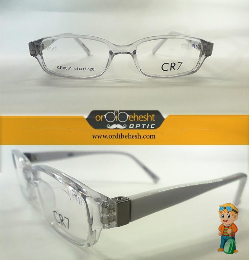عینک طبی بچگانه cr7 سفید
