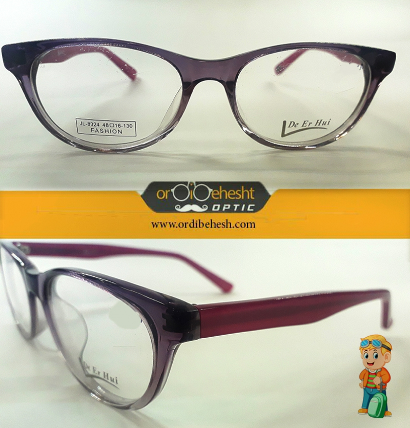عینک طبی بچگانه de er hui