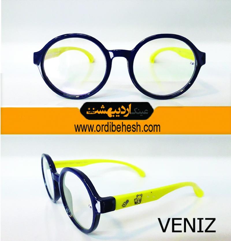 عینک طبی ژله ای بچه گانه