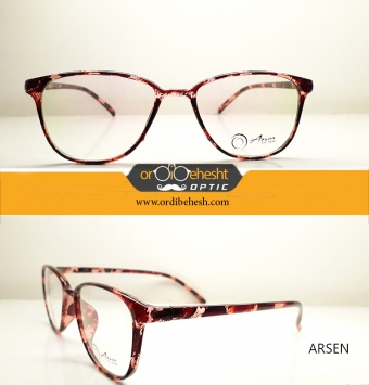 arsan2395