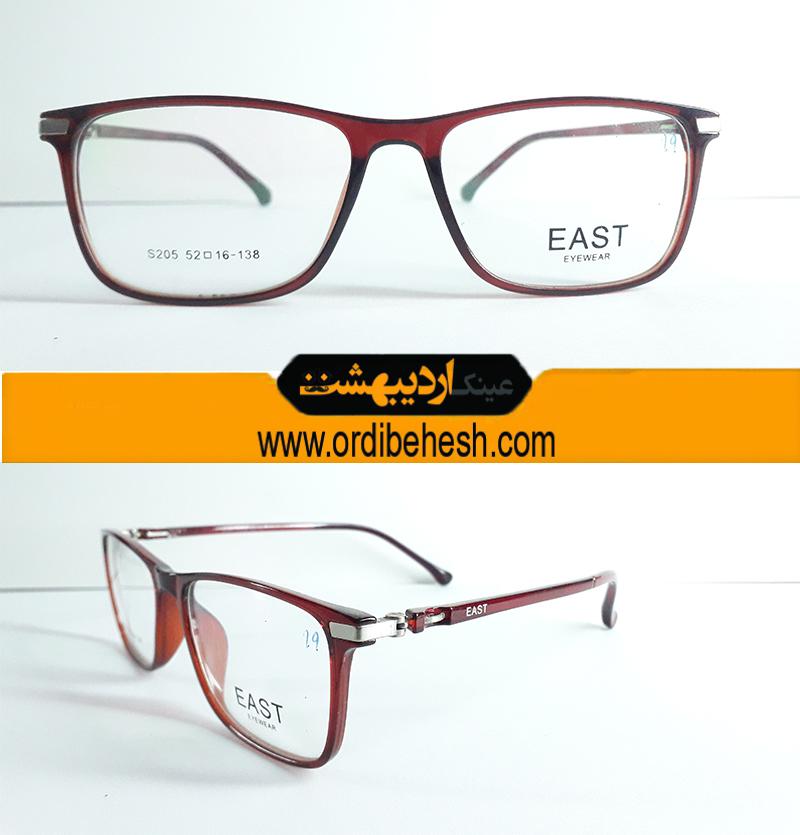 عینک طبی زنانه 5205