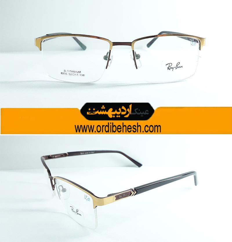 عینک نیمه فریم RAY BAN8206