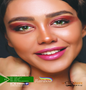 rainbow green1