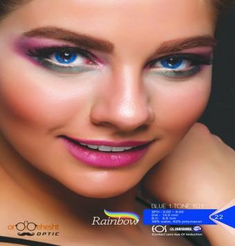 rain bow blue1