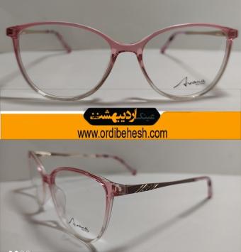 عینک طبی زنانه AVANA-120