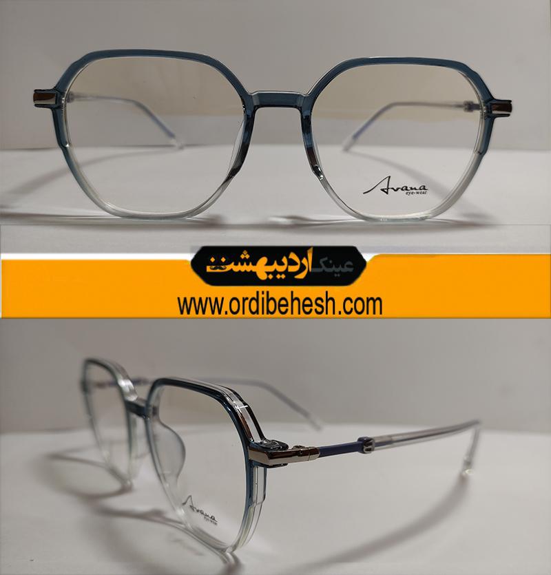 عینک طبی زنانهAVANA-162
