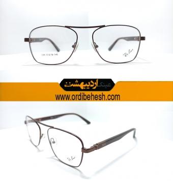 عینک طبی کلاسیک ریبن