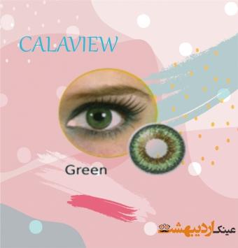 green   ton3