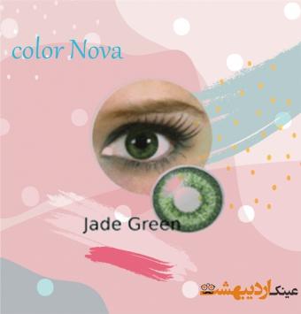 JADE GREEN  TON2
