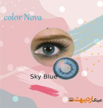 SKY BLUE  TON2